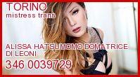 Alissa Hatsumomo Domatrice Di Leoni